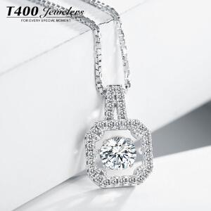 T400韩国气质925银项链女简约时尚吊坠单钻锁骨链潮汐之光  12134