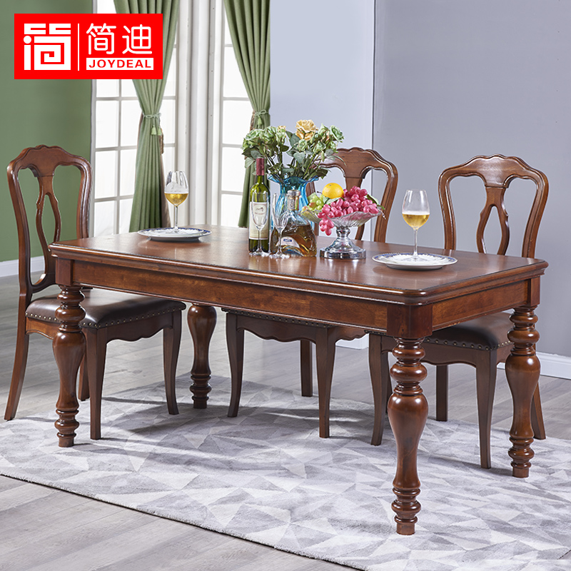 复古餐厅家具长方形吃饭桌子