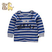 童泰新品婴儿衣服秋季儿童长袖T恤男宝宝休闲上衣韩版百搭秋衣