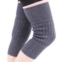 意构防寒保暖护膝 骑车暖腿 冬季居家防寒保暖护膝