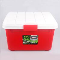 普润 汽车收纳箱盒后备箱置物箱车载整理箱车用品汽车后备储物箱 红色