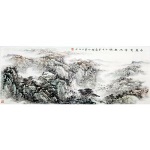 中国山水画研究院理事,广西省美术家协会会员胡砚山作品《千岩竞秀》