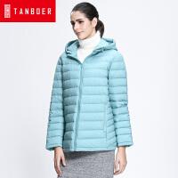 坦博尔2016冬季新品轻薄短款女羽绒服连帽时尚羽绒宽松外套TB3270