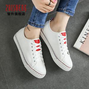 秋季帆布鞋女韩版小白鞋女低帮系带平底球鞋运动休闲女鞋学生板鞋