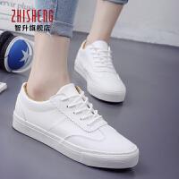 秋季帆布鞋女系带休闲韩版白色板鞋平底小白鞋系带运动鞋潮单鞋女