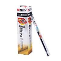 晨光中性笔替芯 水笔笔芯0.7mm子弹头MG-6128