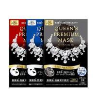 日本quality first皇后的秘密钻石女王面膜 补水保湿 亮白清洁毛孔 15片装