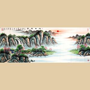 《旭日东升》王明善-世界名人文化村村长,中华两岸书画家协会主席