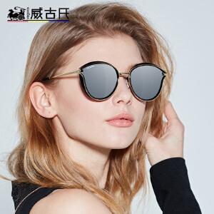威古氏(VEGOOS)女款防紫外线太阳镜大框修脸偏光墨镜男女士驾驶镜611