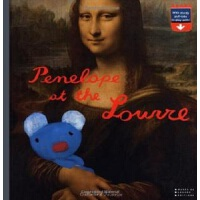 罗浮宫里的捣蛋熊 法文原版 法文版 Penelope at the Louvre Gutman