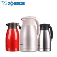 象印ZOJIRUSHI不锈钢保温壶 咖啡壶 热水瓶 1.5L SH-HA15C