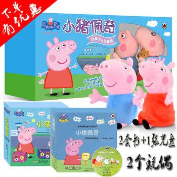 全集全套20册赠光盘玩偶儿童绘本0-3-4-5-6周岁幼儿园图画书中英文