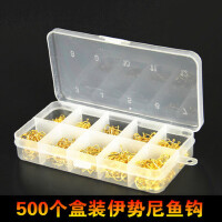 盒装有倒刺伊势尼鱼钩钓钩管付钓鱼钩(500只)垂钓用品渔具