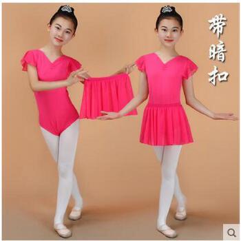 儿童芭蕾舞女童演出体操服舞蹈练功服幼儿短袖开档舞蹈服套裙