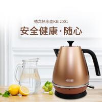 【当当自营】Delonghi/德龙 KBI2001.CP家用304不锈钢电热水壶大容量开水煲