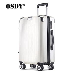 【可礼品卡支付】OSDY品牌新品海关锁拉杆箱 A817 行李箱 旅行箱  托运箱 男女通用拉杆箱静音万向轮