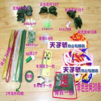 丝袜花批发丝网花套餐DIY手工丝网花材料套装新手材料包玫瑰
