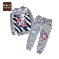 春装男童两件套 儿童韩版卫衣裤子童装2017新款 男童条纹卡通套装