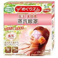 [当当自营] 花王 美舒律 蒸汽眼罩 热敷缓解眼疲劳眼贴膜 (洋甘菊香型) 5片装