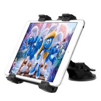 GXI 苹果ipad air air2车载平板汽车吸盘支架ipad mini4/mini3/mini2/mini导航车载吸盘支架7寸-10寸导航支架稳固铁头可旋转吸盘车载支架 三星平板电脑支架