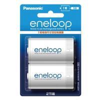 松下eneloop爱乐普BQ-BS1E/2BC 充电电池转换器 5号AA电池转1号电池 2节装
