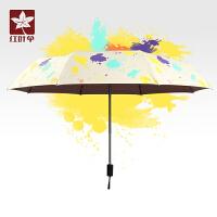 红叶新品小清新炫彩遮阳伞女黑胶防晒防紫外线韩版创意折叠太阳伞