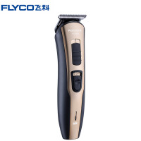 飞科(FLYCO)理发器 FC5803 专业电动理发器 成人儿童均可 3档微调剪发长度 即插即用 可更换定长梳
