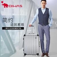 爱华仕铝框万向轮拉杆箱24寸旅行箱男20寸行李箱女商务防刮登机箱