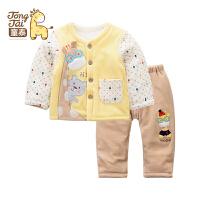 童泰秋冬新品婴儿衣服男女宝宝棉衣套装对开卡通外出棉服棉袄棉裤