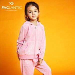 派克兰帝Paclantic  小童天鹅绒套装
