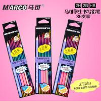 MARCO/马可铅笔 无铅毒学生书写三角铅笔 三盒装 送卷笔刀 包邮