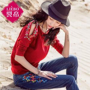 裂帛2017春装新款圆领套头刺绣针织漏肩长袖T恤女士打底衫