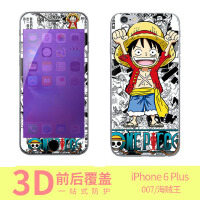 iphone6 plus 海贼王手机保护壳/彩绘保护壳/钢化膜/前钢化膜