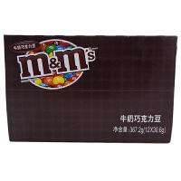 德芙(Dove) M&M牛奶巧克力豆 367.2g 盒装 休闲零食 办公室零嘴