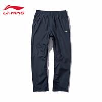 李宁男子运动生活厚款长裤运动裤平口男运动服AKML025