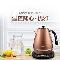 【当当自营】Delonghi/德龙 KBI2011.CP 大容量 家用电水壶热水壶温控功能