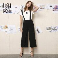 欧莎夏装女女装2017夏装新品可拆卸背带裤九分裤休闲裤S117B52023