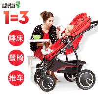 小龙哈彼高景观婴儿推车 双向推行可坐平躺当餐椅折叠LC798推车