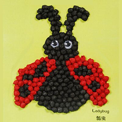 手揉纸搓纸画儿童手工制作材料包diy创意粘贴画益智玩具_瓢虫