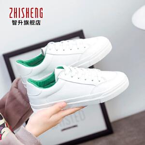 智升2017春款小白鞋帆布鞋低帮系带休闲鞋学生板鞋球鞋