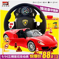 美致兰博基尼方向盘充电超大遥控赛车遥控汽车漂移儿童玩具玩具车