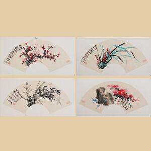 《梅兰竹菊》扇面国画,清华美院毕业,中国书画家协会理事(S4)