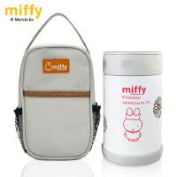 米菲正品不锈钢闷烧罐学生粥桶真空焖烧饭盒儿童保温杯壶