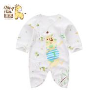 童泰新品新生儿衣服0-3月纯棉秋婴儿连体衣男女宝宝内衣爬服哈衣