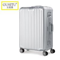 古思图合金时尚铝框拉杆箱万向轮金属旅行箱男商务高端登机箱