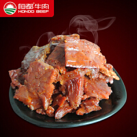 【恒都】牛肉108g香辣牛肉 重庆特产休闲零食熟食小吃