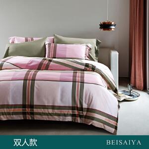 贝赛亚 高端60支贡缎长绒棉床品 双人印花床上用品四件套 格雷