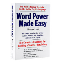 词汇的力量 Word Power Made Easy 轻松掌握词汇 英文原版 单词的力量  英文词汇英语 拼写工具书