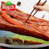 【高原颂】风干牛肉干贵州特产牛肉小吃88g*2袋