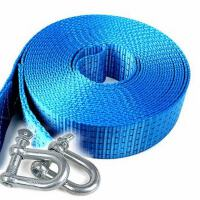 沿途汽车拖车绳 越野车牵引绳 拖绳拖车带拉车绳 5米5吨蓝色